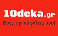 10 DEKA .gr