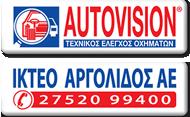 iKTEO ARGOLIDAS 190 - 2