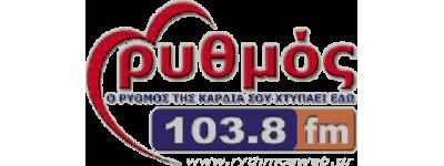 ΡΥΘΜΟΣ FM / WEB